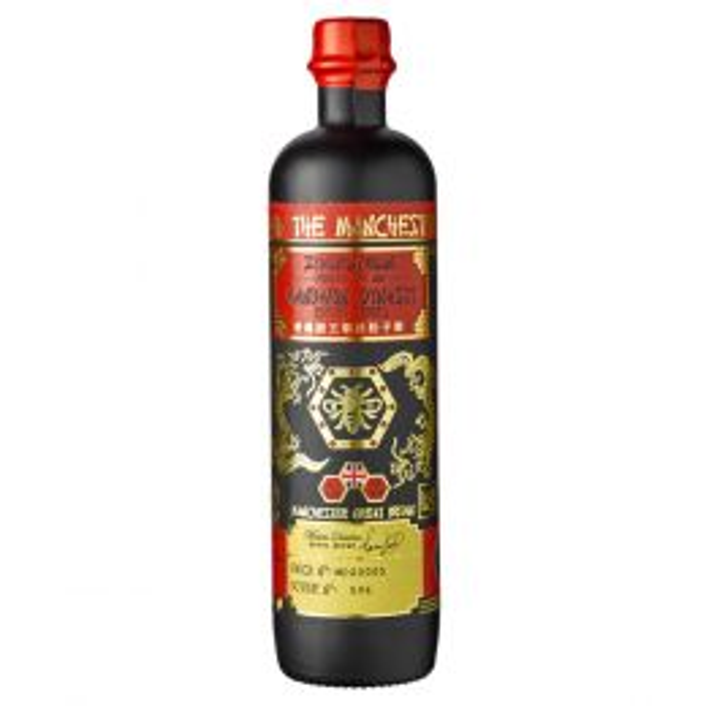 Zymurgorium Manchester Mandarin Dynasty Gin 50cl