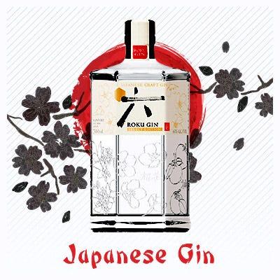 j/a/japanese_gin.jpeg